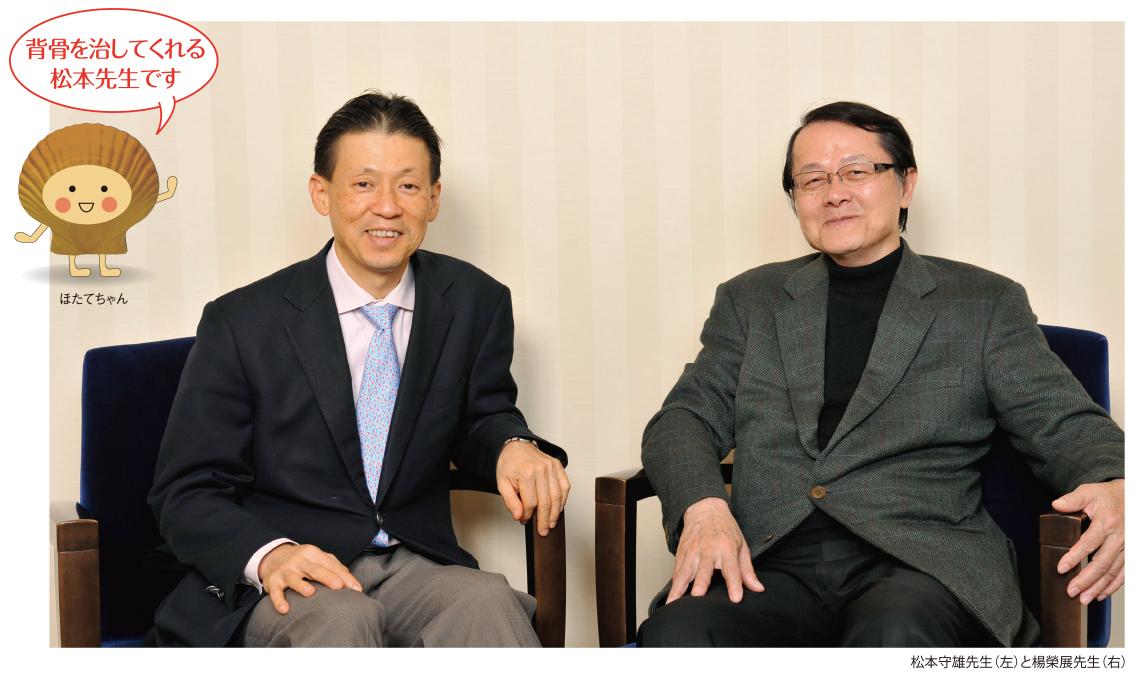 2012 スペシャル対談