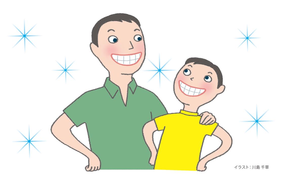 虫歯の原因は、ミュータント菌です。