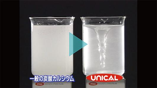 イオン化率の高さを比較する実験動画