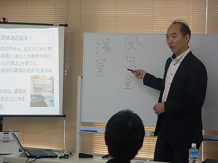 【レポート】第7回カルシウム勉強会