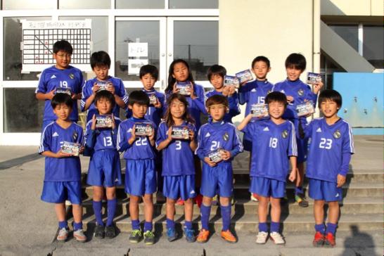 第27回 鵠南杯【鵠南フットボールクラブ招待サッカー大会】に協賛しました