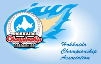 「一般社団法人 北海道チャンピオンシップ協会」にて協会推奨品として選定されました