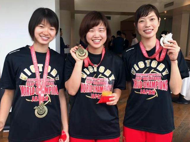デフバレー女子日本代表チーム優勝祝賀会