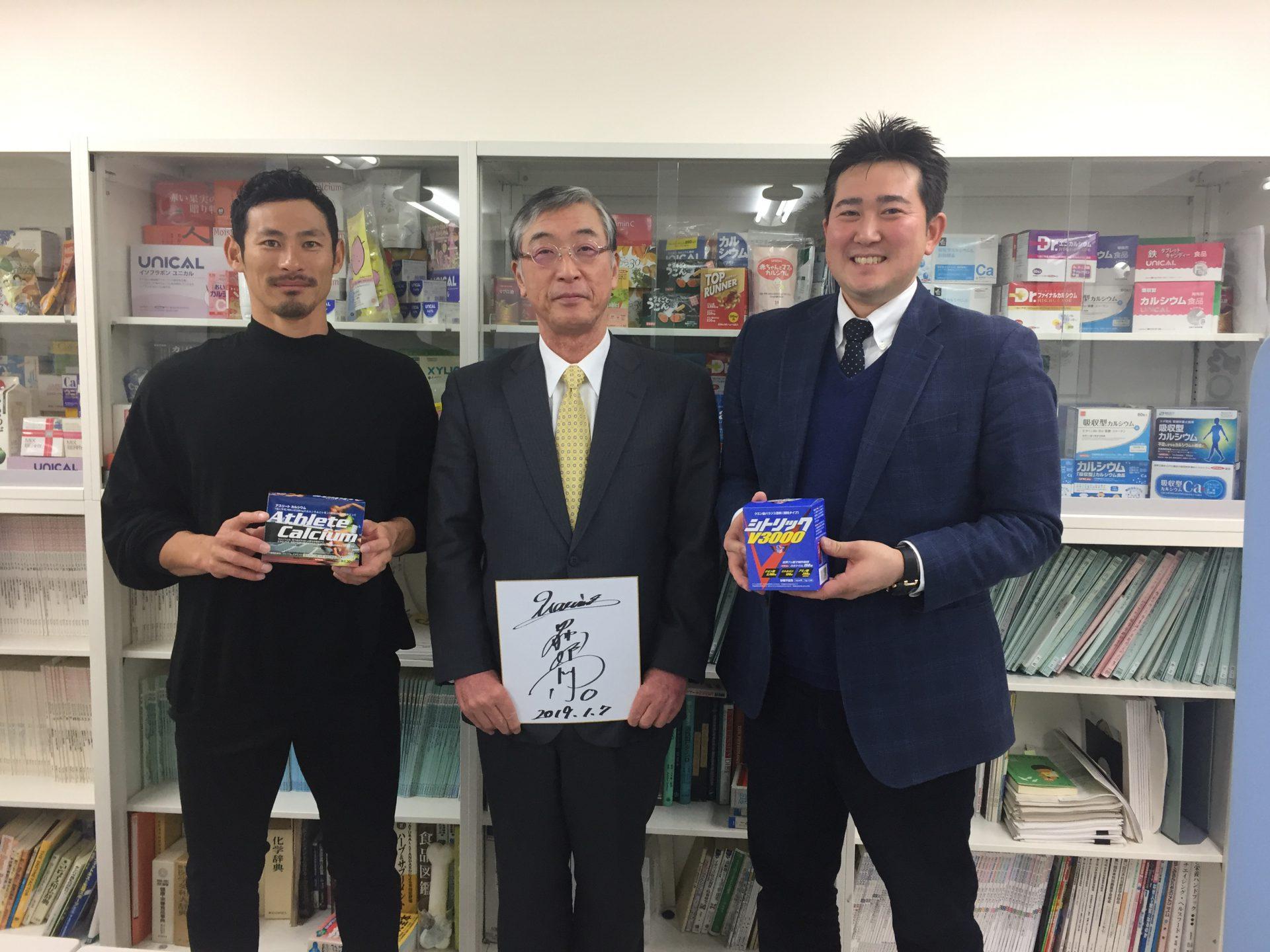 千葉ロッテマリーンズ・荻野貴司選手がユニカ食品に来社いたしました!