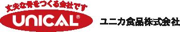 ユニカ食品株式会社