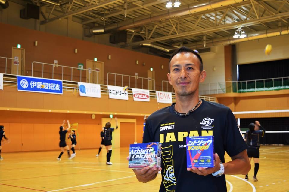 「一般社団法人 日本デフバレーボール協会」とオフィシャル ...